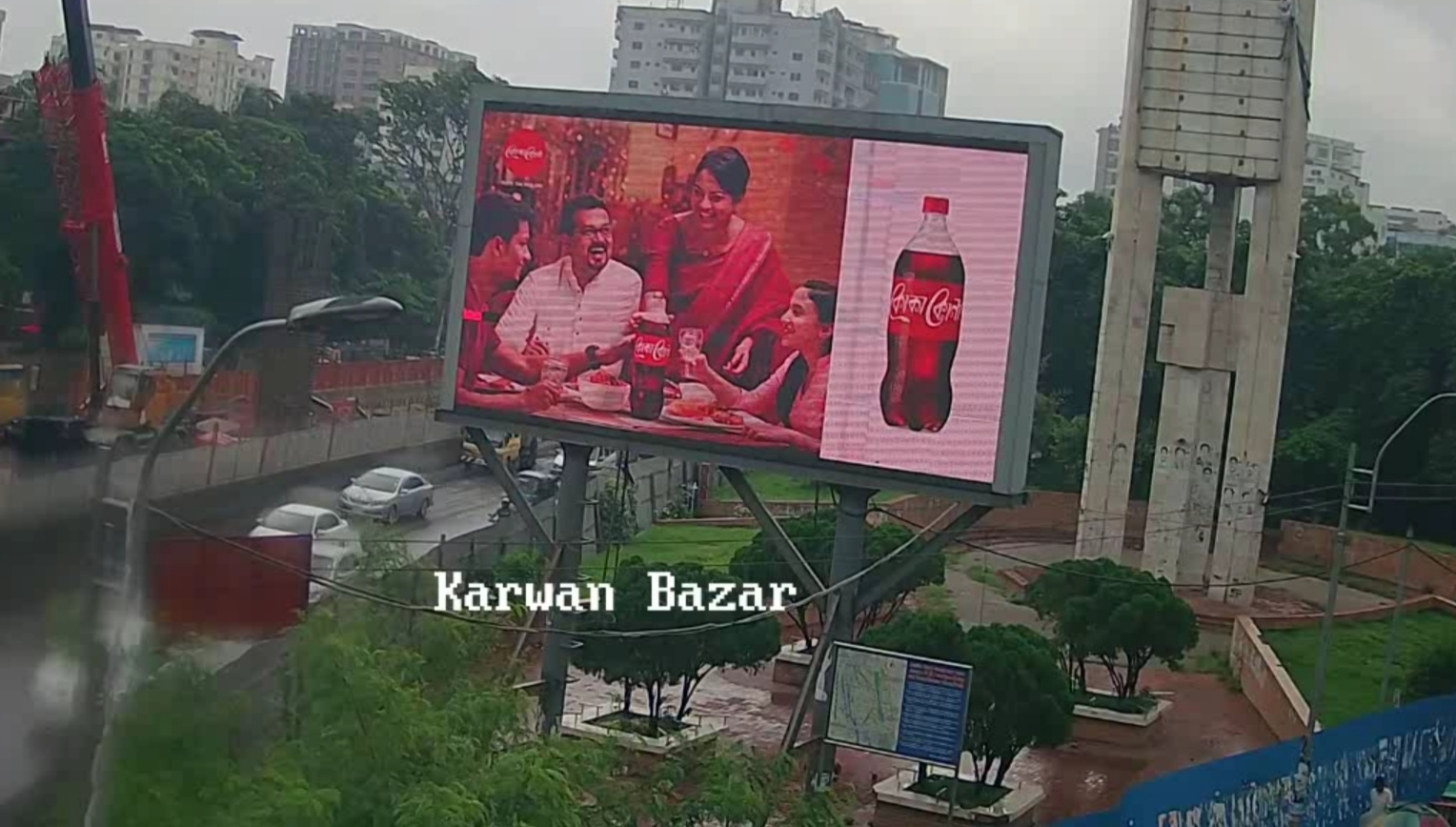 LED BILLBOARD IN BANGLADESH